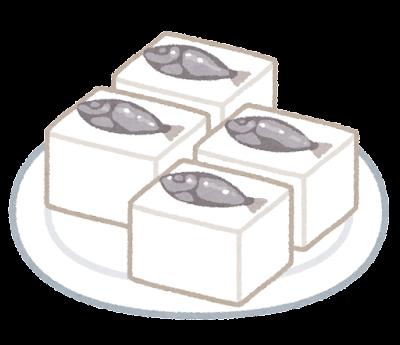 スクガラス豆腐のイラスト