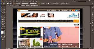 برنامج Adobe IllustratorCS6 هو احد التطبيقات التي تنتجها شركة Adobe وهو من التطبيقات التي تختص بالتعامل مع الرسومات والصور