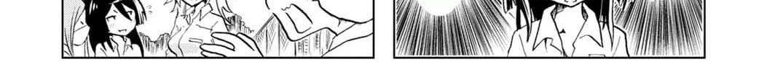 อ่านการ์ตูน Koisuru Yankee Girl ตอนที่ 1 หน้าที่ 77
