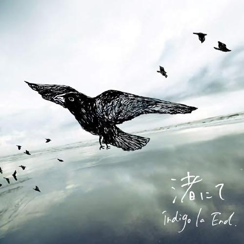 indigo la End - Nagisa nite [FLAC   MP3 320 / CD]