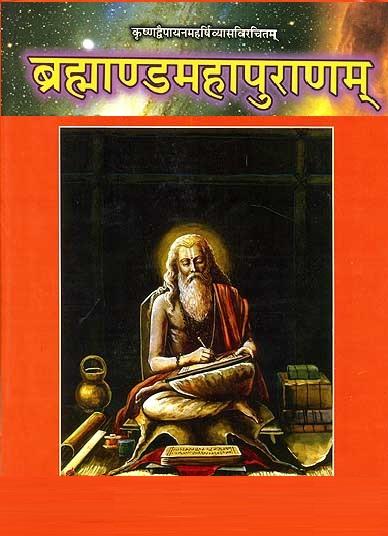 Marathi pdf garud puran in