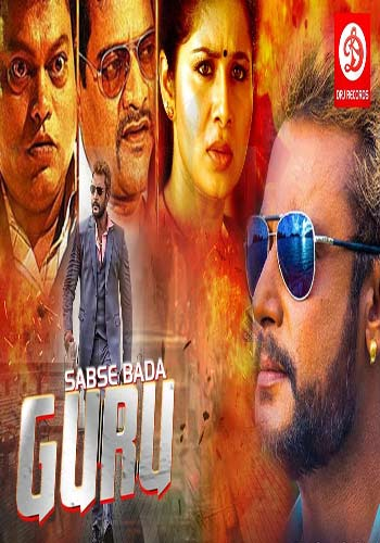 Guru 2018 Hindi Dubbed 480p HDRip 300MB