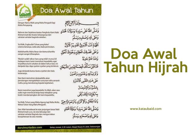 Doa Awal Tahun dan Akhir Tahun Hijrah