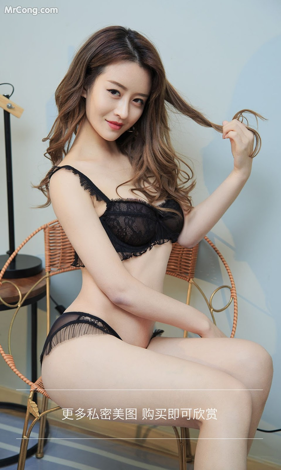 UGIRLS – Ai You Wu App No.1650: 崔灿 (34P)