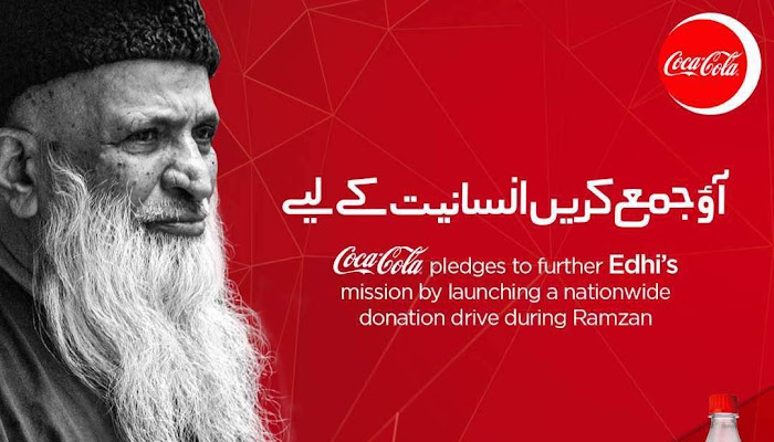 Coca-Cola Launches a First of it's Kind Digital Donation Drive for Edhi!