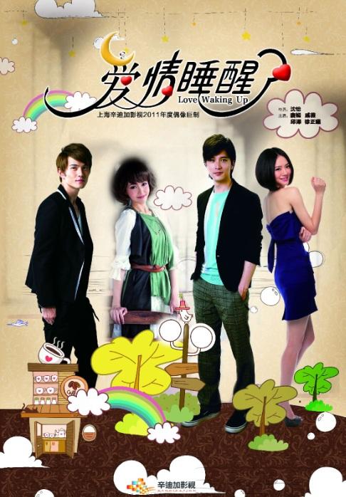 Xem Phim Đánh Thức Tình Yêu 2011