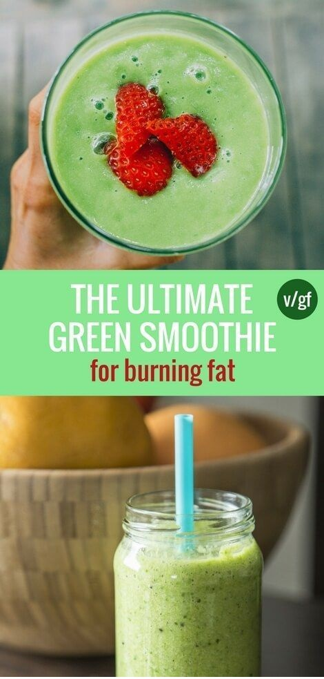Weight Loss Green Smoothie Recipe