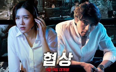the negotiation the negotiation 2018 the negotiation sub indo the negotiation review the negotiation subtitle the negotiation son ye jin the negotiation rating the negotiation sinopsis the negotiation 2018 subtitle the negotiation streaming the negotiation korean movie review the negotiation nonton the negotiation indoxxi the negotiation korean imdb the negotiation movie review the negotiation synopsis the negotiator drama the negotiation korea sub indo the negotiation 2018 sinopsis the negotiator imdb the negotiation lk21 the negotiator asianwiki the negotiation academy the negotiation amc the negotiator awards the negotiation actress the negotiator avery flynn the negotiator avery flynn read online the negotiator actors the negotiator aka beirut the negotiator amazon the negotiator age rating the negotiator amazon prime the negotiator asian the negotiator app the negotiator awards 2018 shortlist the negotiator a memoir the negotiator awards 2017 winners the negotiator audiobook the negotiator altyazılı izle the negotiation agency