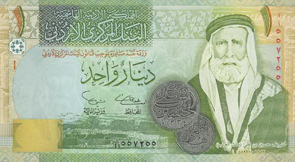 سعر الدينار الاردنى في السوق السوداء اليوم مصر مقابل الجنية المصري