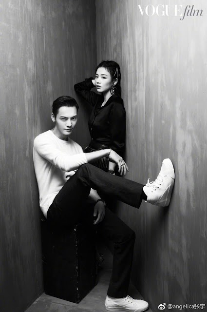 Sandra Ma, William Chan
