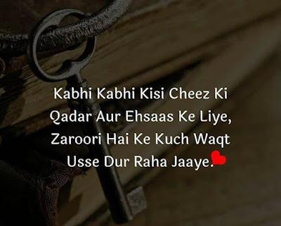 sad images hd, sad shayari in hindi for life