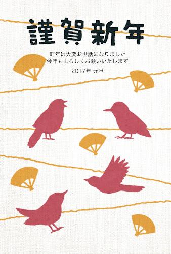 鳥と扇子の手ぬぐいデザイン年賀状(酉年)