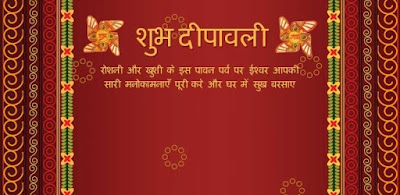 Diwali wishes messages for whatsapp