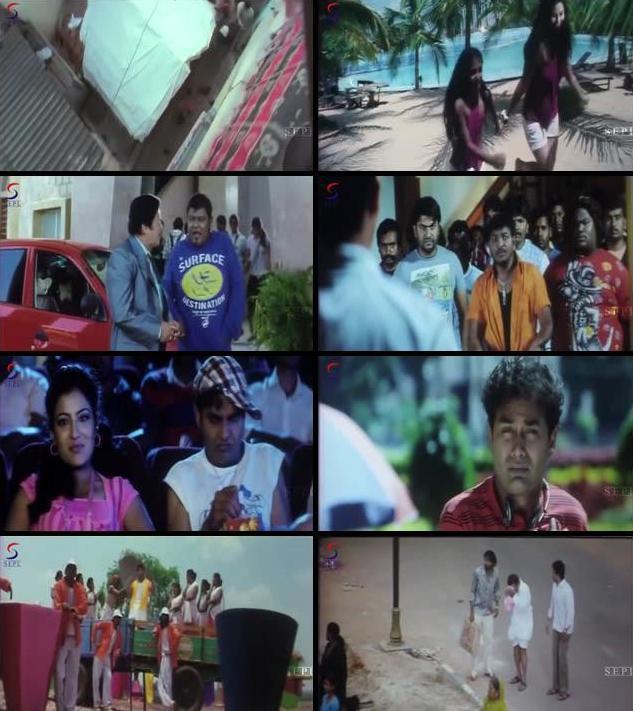 Lion Ek Badshah 2016 Hindi Dubbed 480p HDRip