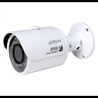 Viễn Thông Xuyên Á lắp đặt camera quan sát khuyến mãi cực lớn. HAC-HFW2220SP