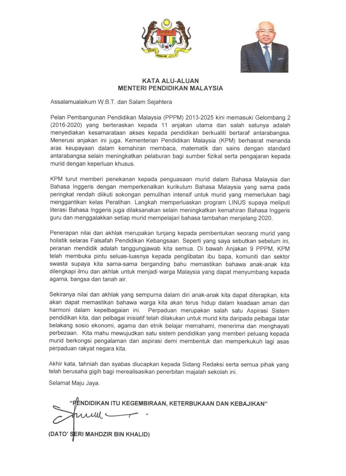Mba0001 Kata Alu Aluan Majalah Sekolah 2017 Oleh Yb Menteri Pendidikan Malaysia