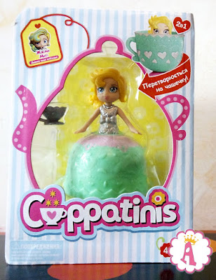 Кукла чашка Cuppatinis TeaCup Doll JasMint