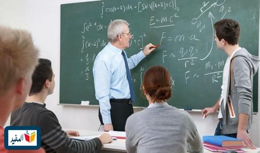 مطلوب 25 مدرس(ة) لفائدة مدرسة خاصة بمدينة سلا