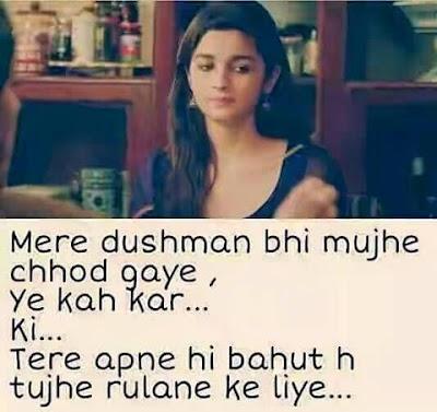 Mere Dushman bhi Mujhe Chodh gaye, Yeh Kehkar ki ..Tere Apne Hi Bahut Hai Tujhe Rulane Ke Liye