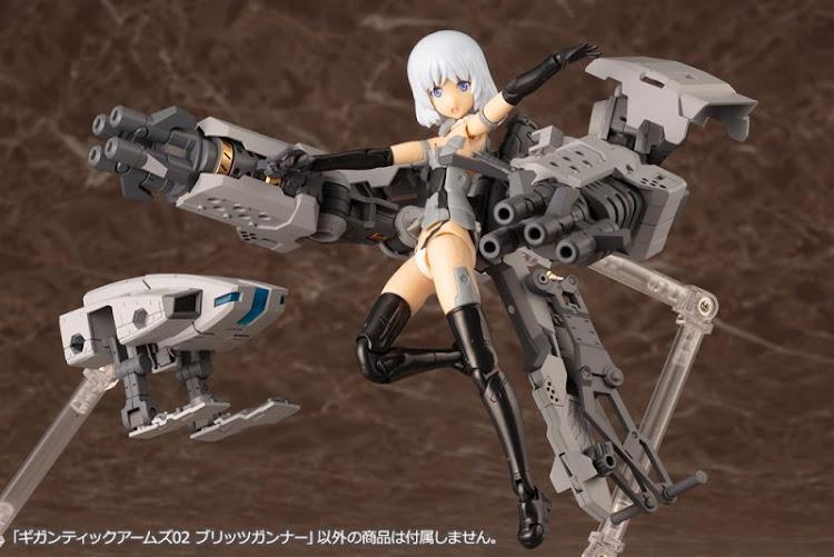 「Giga Tech Arms」為「FA:G 」強化!!