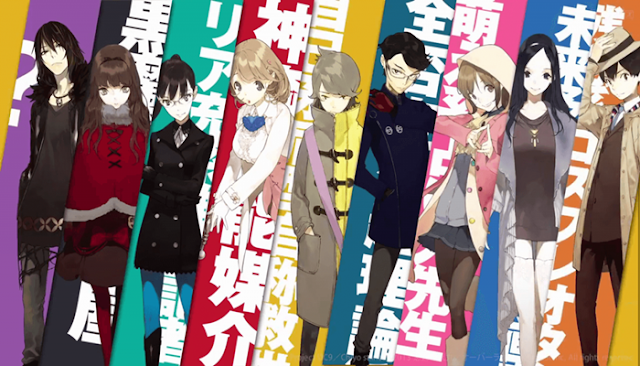 Download Occultic Nine Subtitle Indonesia