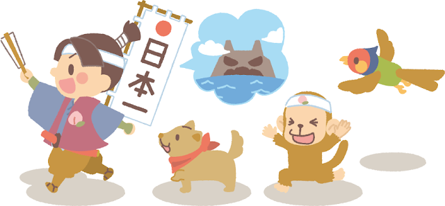 Momo Tarō and his animal friends