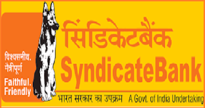 Syndicate Bank Recruitment 2017 at Rajasthan Last Date : 05-05-2017