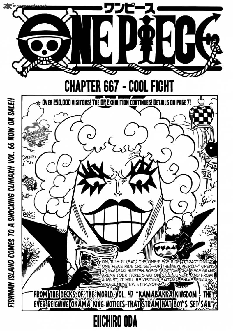 One Piece 667 : Cool Fight