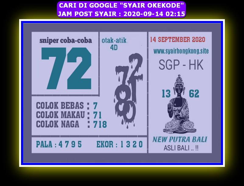Kode syair Hongkong Senin 14 September 2020 232