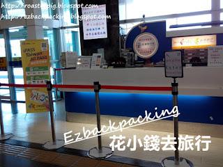 高雄機場台灣之星