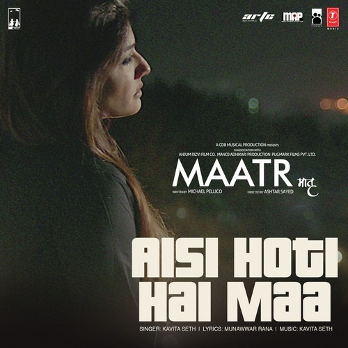 Kya Bat H Remix Song Download Mp3: Maatr (2017) Mp3 Song Download