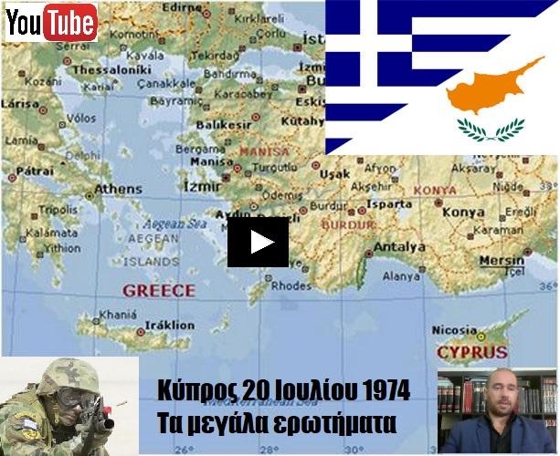 https://www.youtube.com/watch?v=XgDVoVoJM0M
