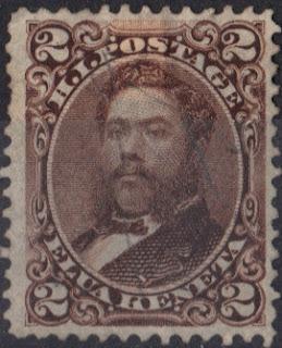 Hawaii  1875 King David Kalakaua