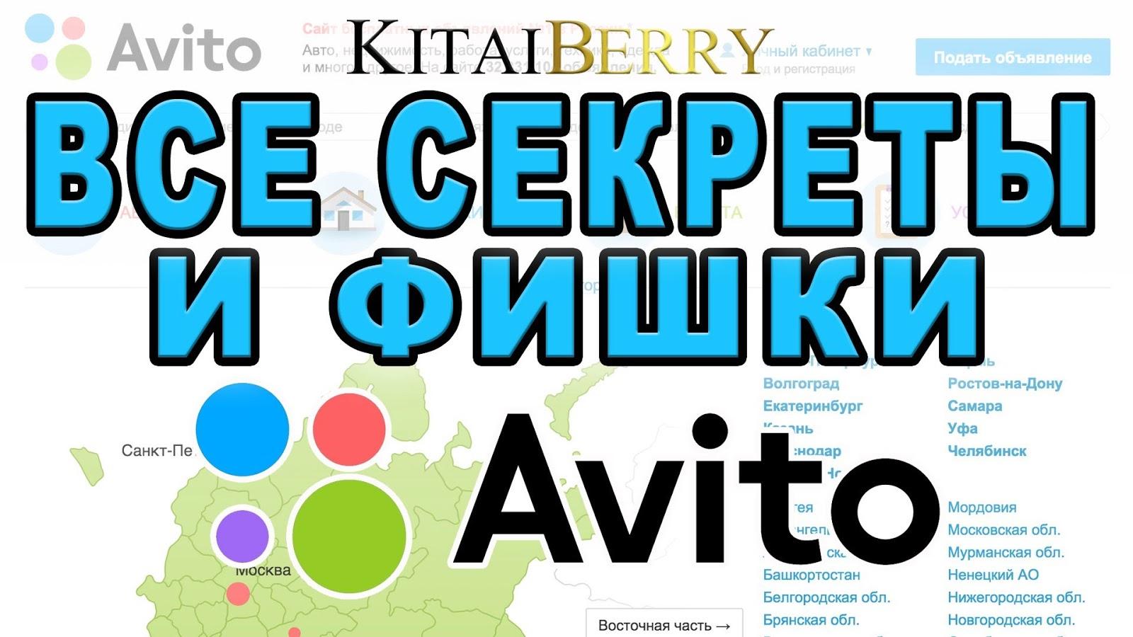 Как заработать деньги в интернете на авито транспортный налог хабаровский край ставки 2008 год