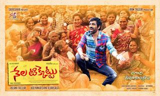 Nela Ticket (2018) DVDScr Telugu Full Movie Watch Online Free