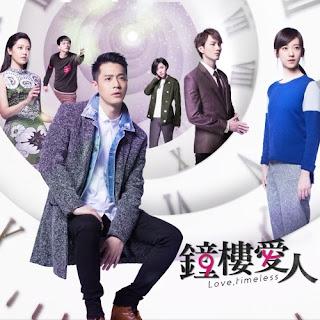 Derrick Hoh 何維健 - My Turn Love 換我愛你 Lyrics 歌詞 with Pinyin