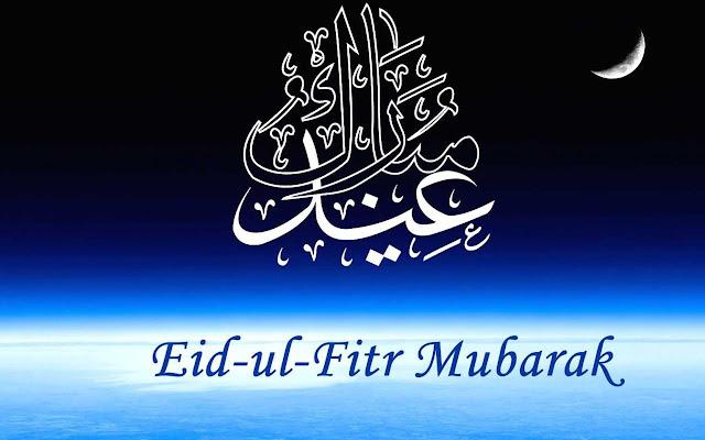 Good Australia 2016 Eid Al-Fitr Greeting - Idul-Fitr-mubarak-2016-wishes-HD-wallpaper-eid-messages-7  Snapshot_538191 .jpg