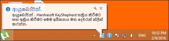 Sinhala typing games free download
