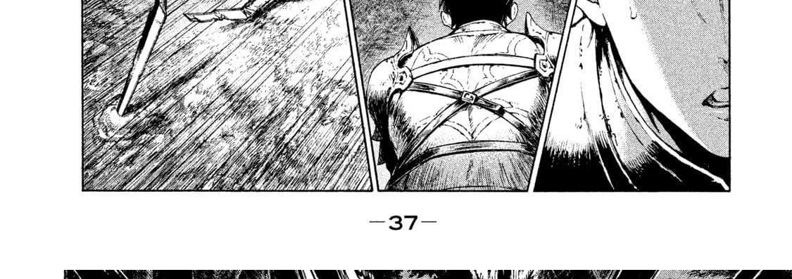 อ่านการ์ตูน Henkyou no Roukishi - Bard Loen ตอนที่ 1 หน้าที่ 135