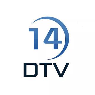 تردد قناة DTV 14 TIARET الجزائرية