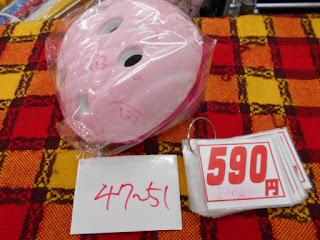 中古品のヘルメットは47㎝~51㎝ピンク   590円です。