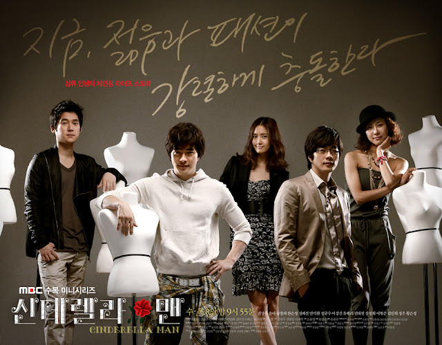 Drama Korea Cinderella Man Subtitle Indonesia Download Drama Korea Cinderella Man Subtitle Indonesia