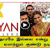 Kalyan Jewellers Gold  Cheating Fraud Exposed   TAMIL NEWS