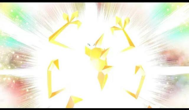 Ultra Necrozma? ~ Pokemon Ultra Sun and Ultra Moon