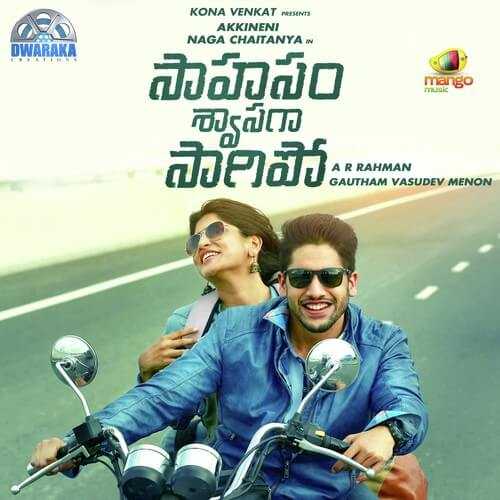 Saahasam Swaasaga Saagipo audio covers, photos, posters, pictures, pics, images. Saahasam Swaasaga Saagipo Songs Lyrics. Lyrics of Saahasam Swaasaga saagipo.