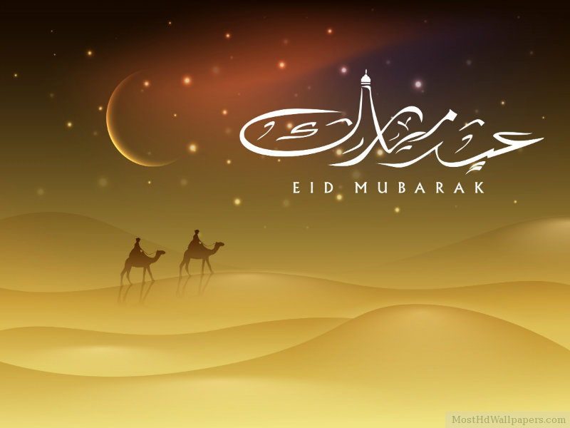Eid Mubarak wallpaper 6