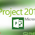 MICROSOFT PROJECT PROFESSIONAL 2013 [32/64] free download