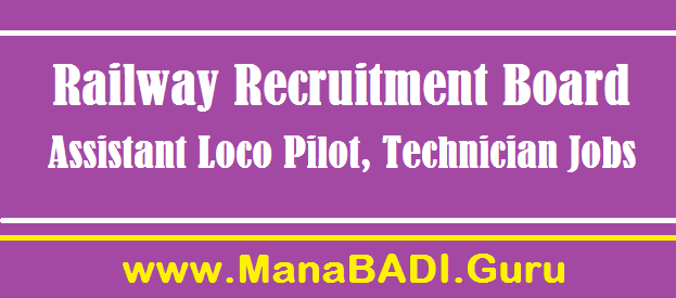 Assistant Loco Pilot, CEN 01/2018, Indian Railways, latest jobs, Railway Jobs, Railway Recruitmenr Board, RRB Ajmer, RRB Recruitment, Technician Jobs, TS Jobs