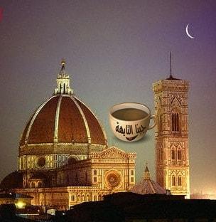 امساكية رمضان 2019 الموافق 1440 فى ايطاليا,روما Ramadan timetable Italy