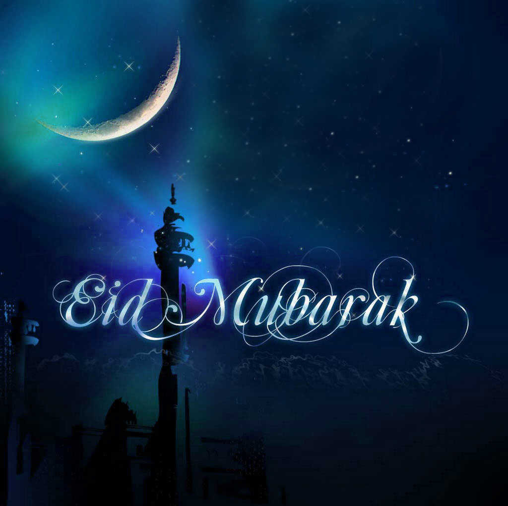 Eid mubarak images eid mubarak images 2017 eid mubarak images eid mubarak images download kristyandbryce Image collections
